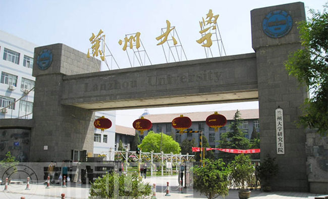 Entrada principal de la Universidad de Lanzhou. En ella permanecí durante mi visita a Gansu en 2007. Foto tomada de internet.