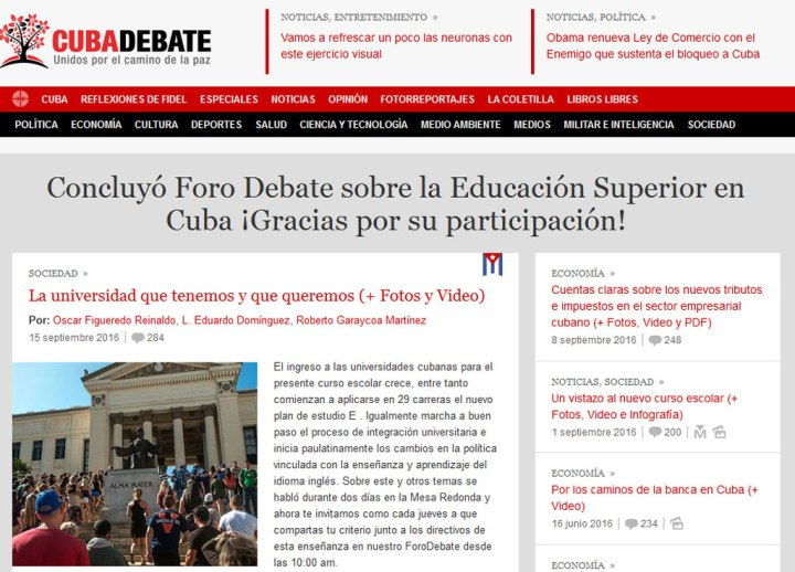 forodebate-universidad