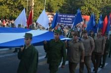 El pueblo holguinero rinde tributo a los caídos en la defensa y rememoran la Operación Tributo. 7 de diciembre de 2016. UHO FOTO/Luis Ernesto Ruiz Martínez