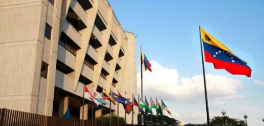 Edificio del Tribunal Supremo de Justicia de Venezuela.
