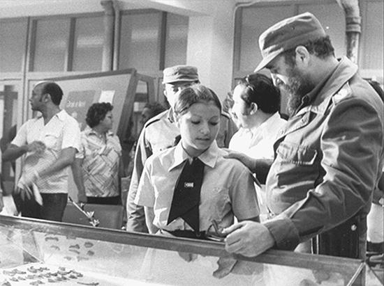 En 1977 y con la presencia inolvidable de Fidel se inauguró la vocacional de Holguín. Foto: Cortesía de la Institución