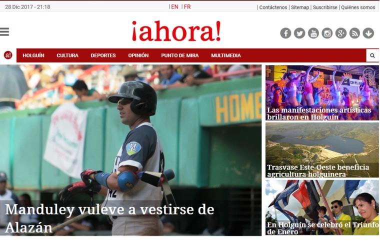 Captura de la nueva web del ahora.